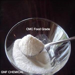 羧甲基纤维素钠(CMC)