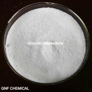 葡萄糖酸内酯