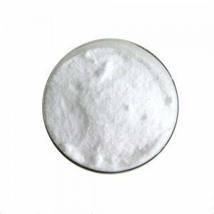 乙酰左旋肉碱盐酸盐