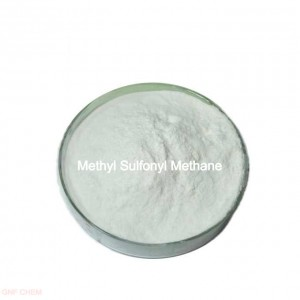甲基磺酰甲烷(MSM)